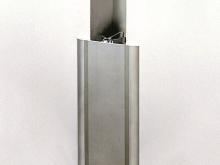 Dilatační lišta pro dodatečnou montáž Profilpas Procover GJA/50 přírodní hliník 50mm 3m